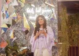 Forbes 30 Under 30 features Pakistani UK-based Chef Zahra Khan
