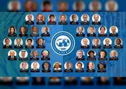 وزارة المالية تشارك في اجتماع اللجنة الدولية المالية والنقدية التابعة لصندوق النقد الدولي