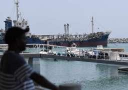 Israeli Vessel Attacked Off UAE's Coast - Reports
