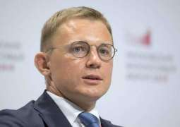 Russia Not Ready to Compromise on Tax Agreement With Netherlands - Finance Ministry