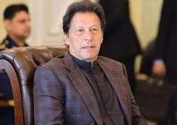 PM to perform groundbreaking of low cost housing project in Sargodha today