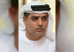 """تقييم البحوث الأولية المقدمة للدورة الـ 4 من """"الإمارات لبحوث علوم الاستمطار"""" مايو المقبل"""