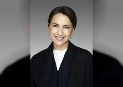 مريم المهيري : ضمان كفاءة سلسلة الإمداد الغذائي أولوية قصوى لقيادتنا الرشيدة