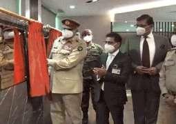 COAS visits Fauji Foundation, inaugurates 100-bed hospital