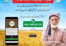 56,000 Plus Farmers across Punjab Registered through Bardana App