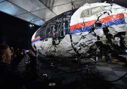 Defense in MH17 Case Urges Investigation Into Leak of Defendant's Phone Recordings