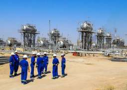 Iraq Seeks New Buyers for US ExxonMobil Shares in West Qurna 1 Oilfield - Oil Ministry