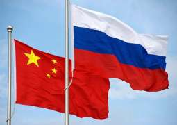 Chinese Students Show Growing Interest in Getting Russian Education - Russian Diplomat