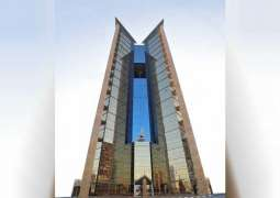 Sharjah Islamic Bank operating profits increases by 27% in Q1 2021