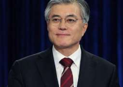 Moon to Express Seoul's Commitment to Climate Action at US-Hosted Summit