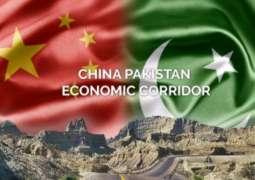 CPEC — a boon for all-weather Pak-China strategic partnership
