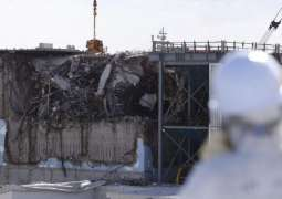 Seoul Not Against Fukushima Water Release If IAEA Standards Met - Foreign Minister