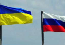 Russian Foreign Ministry Reserves Right to Expel Ukrainian Diplomat as Response Step