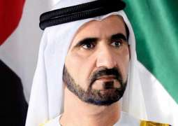 Mohammed bin Rashid to take part in virtual Leaders Summit on Climate