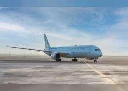 Etihad Airways continues industry leading research and testing for sustainability with first ecoflight for 2021