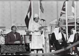 UAE cherishes Prince Philip's presence on historic occasions in 1979