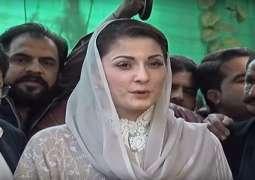 Maryam Nawaz calls off Karachi visit amid fear of COVID-19