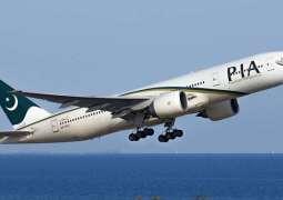 Pakistan asks Canada to reconsider suspension of flights