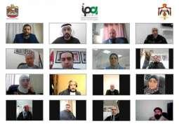 حكومة الإمارات تعزز مفاهيم التنافسية والقدرات القيادية لمسؤولين وموظفين حكوميين في الأردن وأوزبكستان