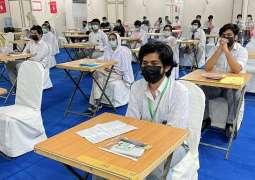 Cambridge exams begin today in Pakistan under strict COVID-19 SOPs