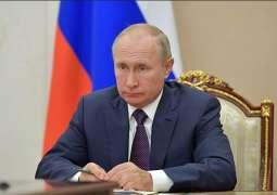 Putin Extends Condolences to Indonesian President Over Death of Navy Submarine's Crew