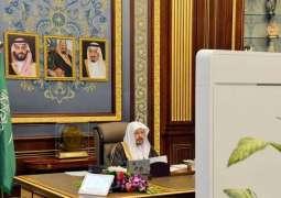 مجلس الشورى يعقد جلسته العادية السادسة والعشرين من أعمال السنة الأولى للدورة الثامنة