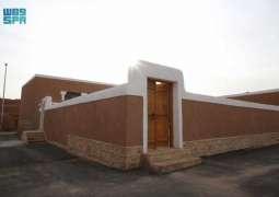 من مشروع الأمير محمد بن سلمان لتطوير المساجد التاريخية بالمملكة .. مسجد البرقاء بالأسياح الذي يعود إلى ما قبل عام 1323هـ
