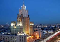 Ambassadors of Baltic States, Slovakia Summoned to Russian Foreign Ministry on Wednesday