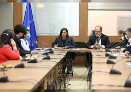 """رئيسة الاتحاد الدولي للناشرين تشارك الجورجيين تتويج تبليسي بلقب """"العاصمة العالمية للكتاب للعام 2021"""""""