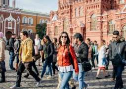 Russia's New Generation Program for Young Foreign Leaders Marks 10th Anniversary