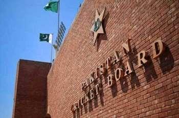 Pakistan U19 tour of Bangladesh postponed