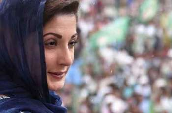 Maryam Nawaz appeals Daska people to vote against PTI govt