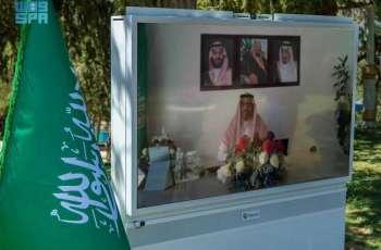 سمو أمير منطقة الباحة يطلق حملة