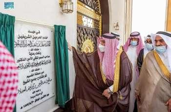 سمو أمير القصيم يفتتح جامع الشيخ صالح العبيلان ببريدة