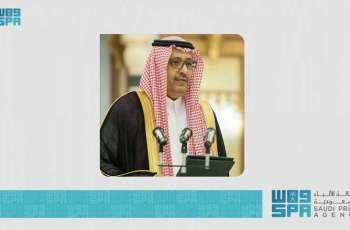 سمو أمير الباحة يهنئ القيادة الرشيدة بحلول شهر رمضان المبارك