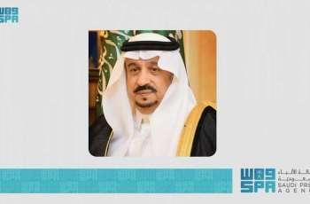 سمو أمير منطقة الرياض يرفع التهنئة للقيادة بمناسبة حلول شهر رمضان المبارك