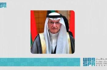 الأمين العام يهنئ العالم الإسلامي بحلول شهر رمضان المبارك لعام 1442