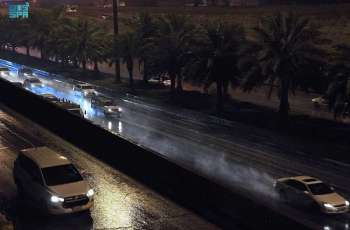 أمطار على مدينة الرياض