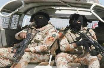 """حکومة عمران خان تستدعی قوات """" الرینجر """" بعد احتجاجات لحزب حرکة لبیک یا رسول اللہ"""