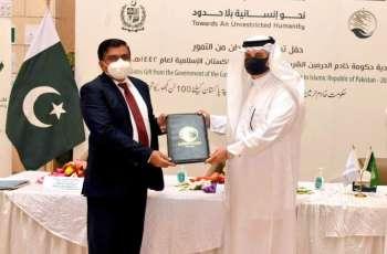Saudi Arabia gifts 100 tonnes of dates to Pakistan