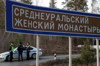 Court Marshals Expel Residents of Seized Monastery in Russia's Urals - Federal Service