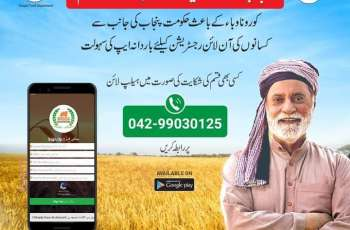 56,000 Plus Farmers across Punjab Registered through Bardana App