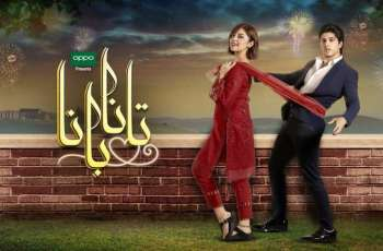 OPPO brings to you Hum TV's new drama Tanaa Banaa to add colors to the blissful month of Ramazan