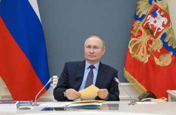 Putin, Russian Security Council Discussed Response to US Sanctions - Kremlin