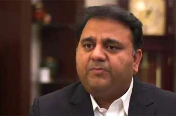 Fawad Chaudhary says Rana Sana Ullah will be booked under terrorism charges