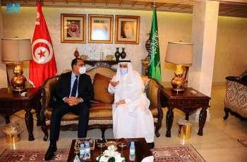 سفير خادم الحرمين الشريفين لدى تونس يقيم مأدبة إفطار رمضاني