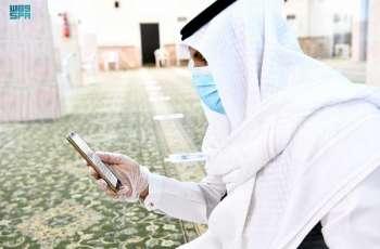 مشاهد القرّاء .. تعزز روحانية رمضان