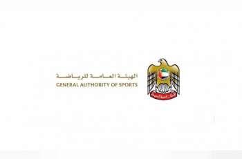 """غدا .. الهيئة العامة للرياضة تعلن عن مبادرة """"رياضة الإمارات في 50 عاما"""""""