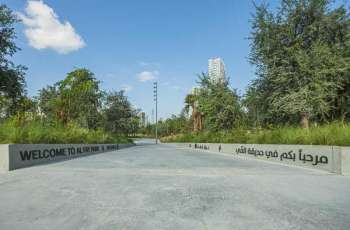 Al Fay Park on Reem Island obtains 'Go Safe Certification'