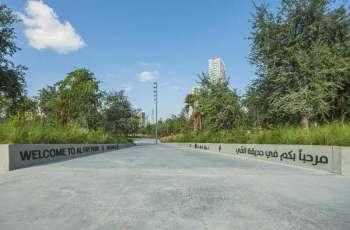 Al Fay Park on Reem Island obtains 'Go Safe Certification'